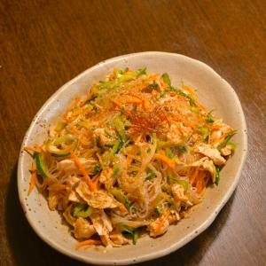 ちょいピリ辛で食が進む!夏バテ予防にも!韓国風春雨サラダ