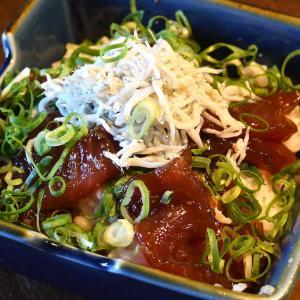 簡単!安心!しらすと漬けマグロの丼、わさびと生姜で殺菌!