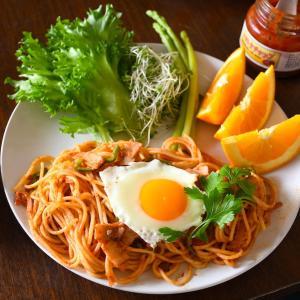 生食用トマト100%使用贅沢スパイシートマトケチャップでナポリタンとホットドック