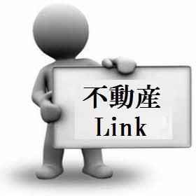 リンクのページ