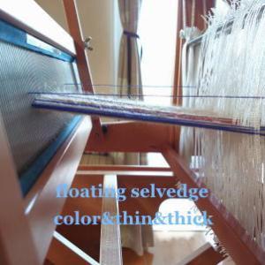 色糸&畝織り効果の平織り模様