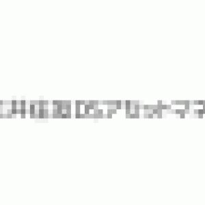 SMDAMがDC向け超低コストインデックスファンド「三井住友DS・インデックス年金ファンド」シリーズなど計7本を新規設定