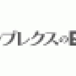 シンプレクスAMが東証REIT指数連動型ETFを新規設定