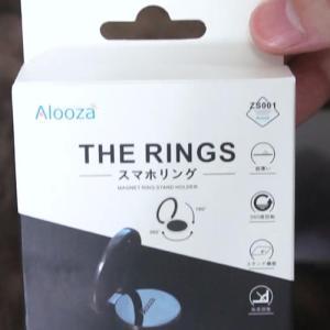 Aloozaマグネット対応で内径が狭いスマホリングの開封・レビュー