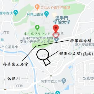 将軍山古墳(茨木市)(大阪府)(前期)■Shougunyama Tumulus(Oosaka Pref.)