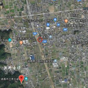 矢野古墳1(徳島市)(徳島県(後期)■ Yano Tumulus 1(Tokushima Pref.)