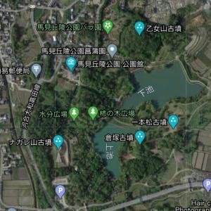 乙女山古墳(河合町)(奈良県)(中期)Otomeyama Tumulus (Nara Pref.)
