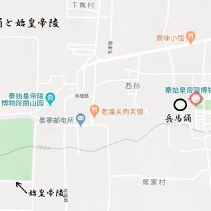 番外編(中国)兵馬俑と始皇帝陵墓,Terracotta Warriors &Shimbae Mausoleum2,(PRC)