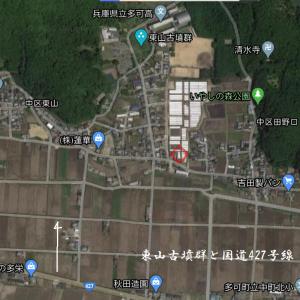 東山15号墳(東山古墳群)(多可町)(兵庫県)(終末期)■Higashiyama No,15 Tumulus ,(Hyougo Pref.)