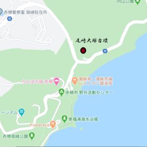 尾崎大塚古墳(赤穂市)(兵庫県)(後期)■Ozakiootsuka Tumulus (Hyougo Pref.)