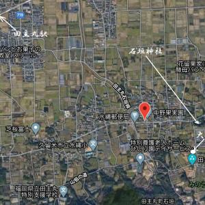 大塚2号墳(久留米市)(福岡県)(後期)■ Ootsuka No.2 Tumulus(Fukuoka Pref.)