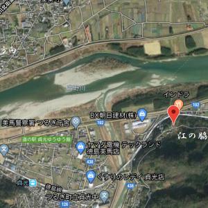 江の脇古墳(つるぎ町)(徳島県)(後期)■Enowaki Tumulus (Tokushima Pref.)