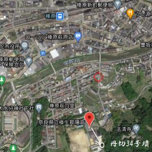 丹切34号(宇陀市)(奈良県)(後期)■TangiriNo.34 Tumulus (Nara Pref.)