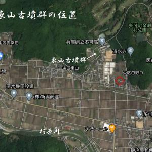 東山1号墳(東山古墳群)(多可町)(兵庫県)(後期)■Higashiyama No.1 Tumulus,(