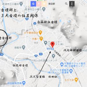 戸崎古墳群から13号墳他(君津市)(千葉県)(後期)Tosaki No.13 Tumulus &others