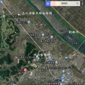 城山1号墳他(城山古墳群)(香取市)(千葉県)(後期)■Jyouyama No.1 Tumulus,Chiba Pref.