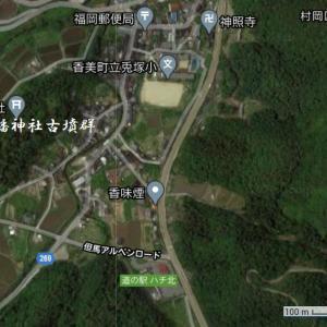 八幡山古墳群(香美町)(兵庫県)(後期)■Hachimanyama Tumuli,Hyogo.Pref.