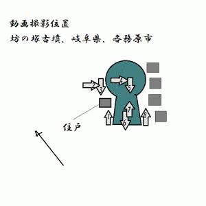坊の塚古墳(各務原市)(岐阜県)(中期)Bounotsuka Tumulus,(Gifu Pref.)