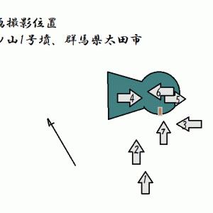 二ツ山古墳1号墳(太田市)(群馬県)Futatsuyama No.1 Tumulus,Gunma Pref.