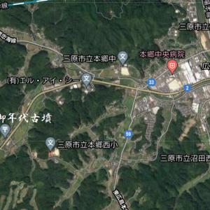 貞丸1号墳(三原市)(広島県)(後期)■Sadamaru No.1 Tumulus,Hiroshima Pref.