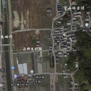 宮山塚古墳(平群町)(奈良県)(中期)■Miyayamazuka Tumulus,Nara Pref.