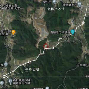 平野古墳他(桜井市)(奈良県)(後期)■HiranoTumulus&others,Nara Pref.