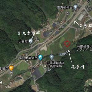 貞丸2号墳(三原市)(広島県)(後期)■Sadamaru No.2 Tumulus,Hiroshima Pref.