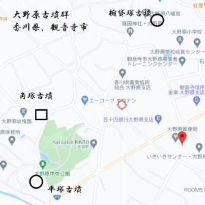 角塚古墳(観音寺市)(香川県)(後期)■Kakuzuka Tumulus, Kagawa Pref.