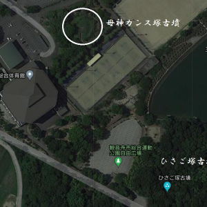 ひさご塚古墳(母神山古墳群)(観音寺市)(香川県)Hisagozuka Tumulus,Kagawa Perf.