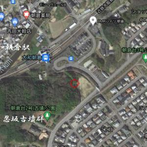 忍坂(おっさか)古墳群(桜井市)(奈良県)Ossaka Tumuli,Nara Pref.
