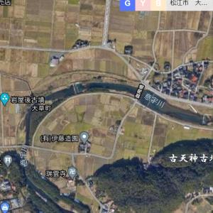 古天神古墳■(松江市)(島根県)(後期)FurutenjinTumulus,Shimane Pref.