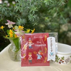 カレルチャペック35周年紅茶トリニティ ほんの気持ちです