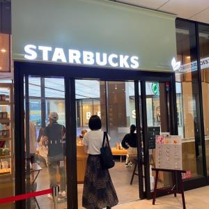 紅茶専門のスターバックス ティバーナが吉祥寺にオープン