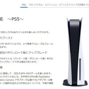 【海外の反応】海外メディアDigital Foundry『どのゲーム開発者もPS5は作りやすいって言ってた』!「これは開発者にとっては嬉しいことだね。でも、バイオ8は苦労してるって話が出てるけど?」