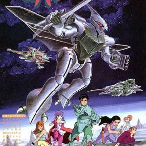 【海外の反応】聖戦士ダンバイン 第2話 「よくビンタされるアニメだ」「ショットの技術をギブンに渡したのは失敗だったな」