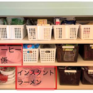 【ラク家事】キッチンが使いやすくなる食器棚の片付け!ビフォーアフターその③