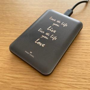 あなたのモバイルバッテリーは劣化していませんか?軽くてコンパクトなモバイルバッテリー
