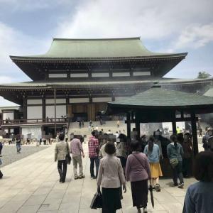 18年前の占いの結果は?「成田山新勝寺での占い」