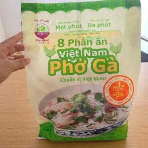 【コストコ】備蓄にもなるお手軽ベトナム料理はいかが?