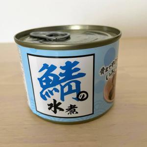 備蓄の缶詰を使った1品&害虫撃退に使ったある物とは?