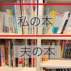 本の断捨離は意外と簡単?本を手放す4つの目安