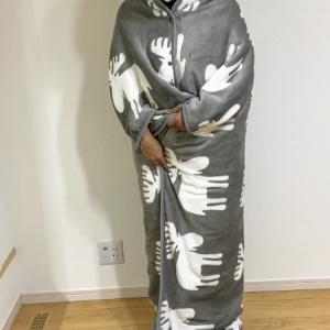 買って良かった暖かグッズ「着る電気毛布」は見た目も可愛く肌触り良し♫