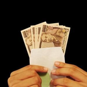 お金にまつわるどうでもいい話!同僚に借金を申しこまれたらどうする?