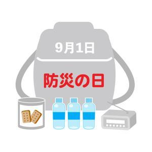 【9月1日防災の日】防災士が伝える防災ポイント5つ