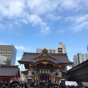 水天宮へ戌の日のお参りと、初詣は明治神宮へ