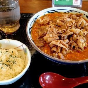 丸亀製麺✕TOKIO トマたまカレーうどん☆丸亀製麺@栃木県那須塩原市