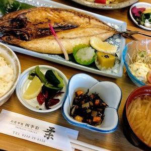 金華サバ最高です☆お食事処 四季彩 柔@福島県白河市