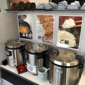 11月の京都旅行🚅 GoToトラベル第二弾 2日目