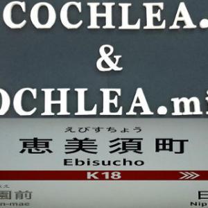 大坂日本橋CLUB COCHLEA コクリアへの行き方/恵美須町駅篇