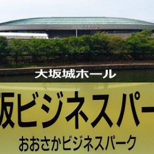 大阪ビジネスパーク駅から大阪城ホールへの行き方/長堀鶴見緑地線篇